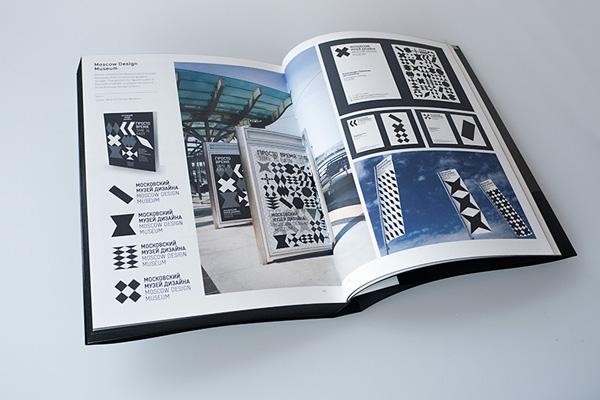 Identidad Museo de diseño Moscú